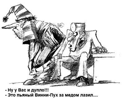 """За время """"режима прекращения огня"""" в зоне АТО погибли 100 украинских воинов, около 600 - ранены, - МИД - Цензор.НЕТ 1547"""